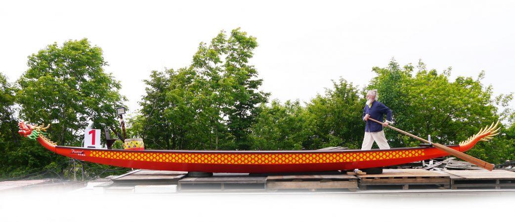 лодка дракон