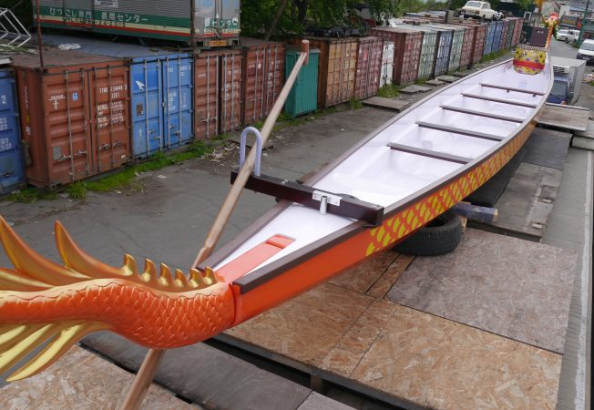 лодка класса дракон